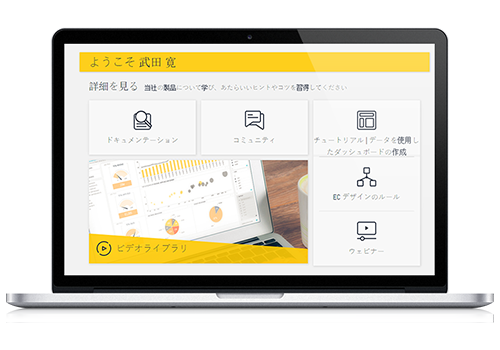 sisense 6.4 offers international language support